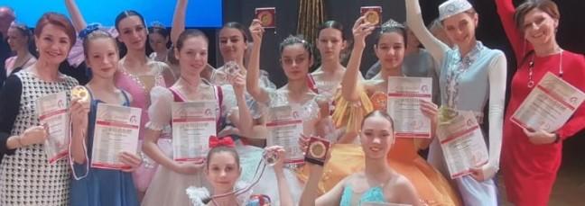 XI Международный конкурс солистов классического и народно-сценического танца «Весенний дивертисмент»