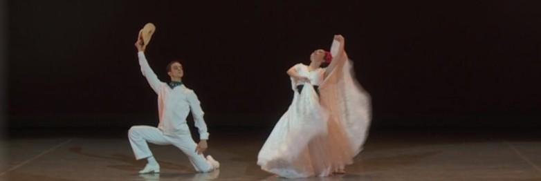 Победители конкурса Артист балета